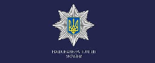 ГУ НП в Івано-Франківській області,